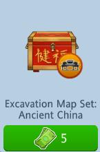 EXCAVATION MAP SET - ANCIENT CHINA.png