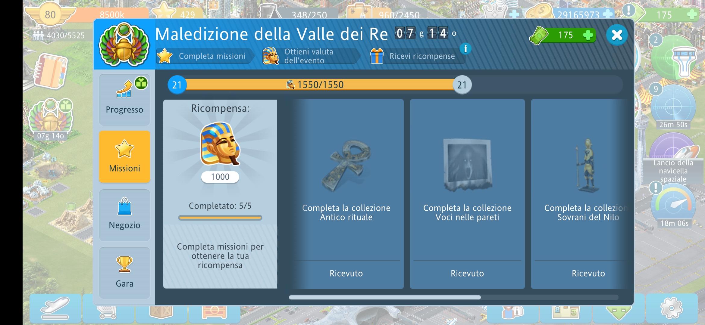Screenshot_20200812_084038_com.gameinsight.airport.jpg