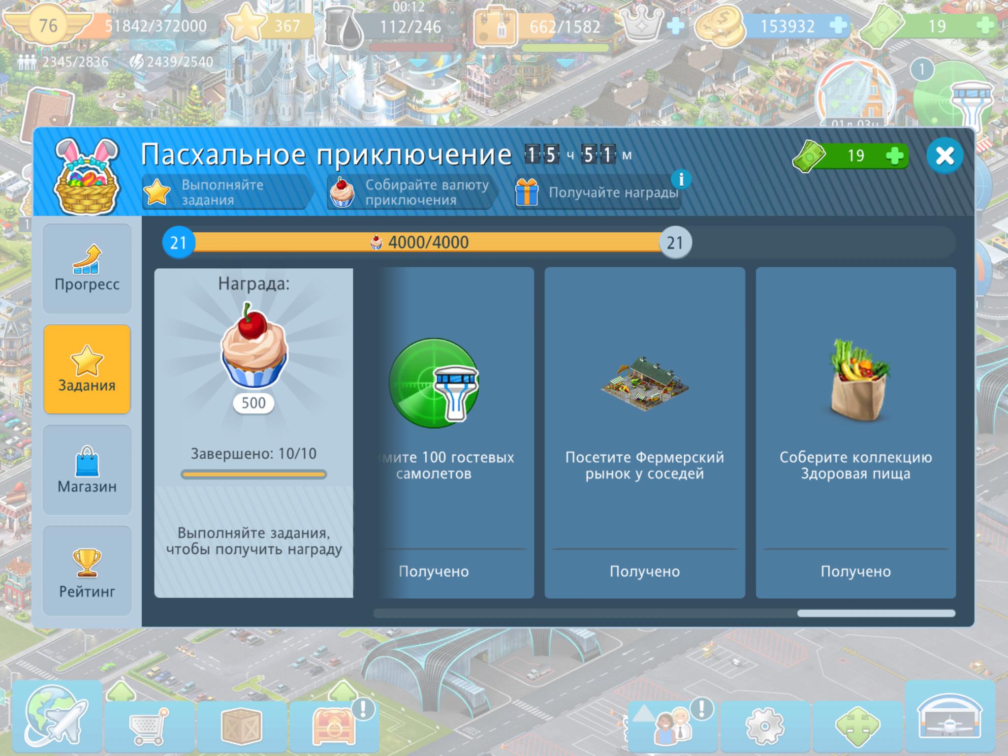 Screenshot_20210407-080851.png